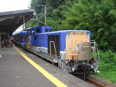 DSC05038 75.JPG