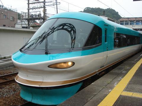 DSC05040 75.JPG