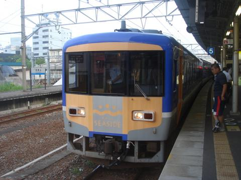 DSC05055 75.JPG
