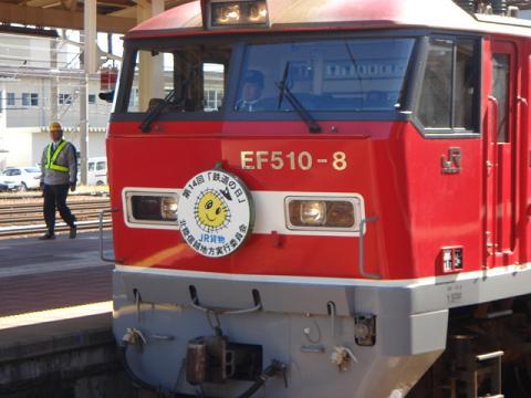 DSC06587 75.JPG