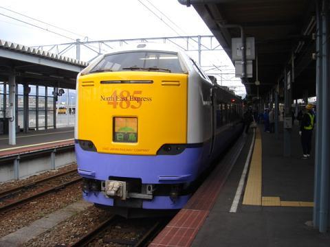 DSC06973 75.JPG