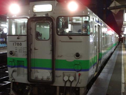 DSC07000 75.JPG