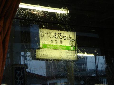 DSC07518 75.JPG