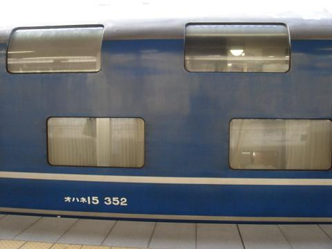 DSC08015 75.JPG