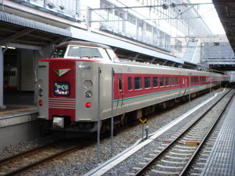 DSC08090 75.JPG