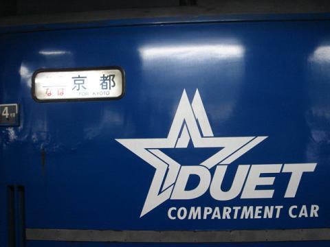 DSC08728 75.JPG