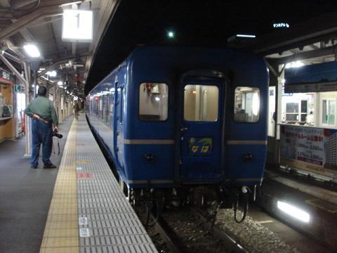 DSC08732 75.JPG
