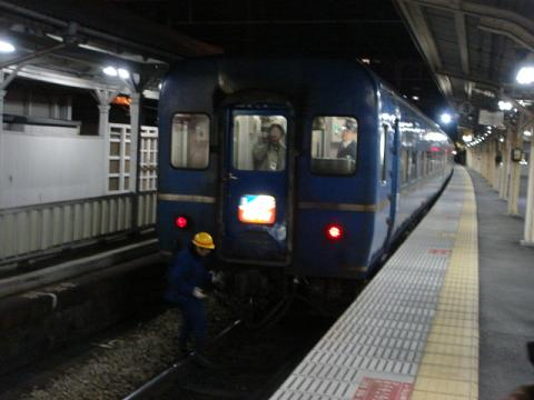 DSC08746 75.JPG