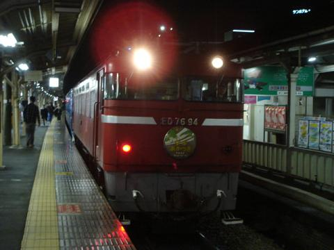 DSC08992 75.JPG