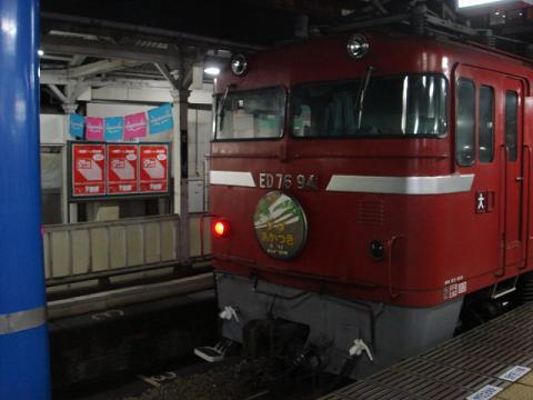 DSC08993 75.JPG