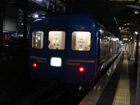 DSC09002 75.JPG