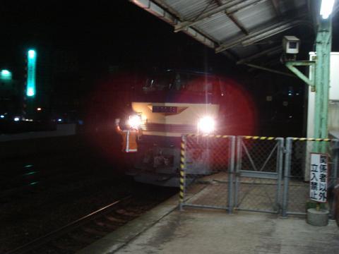 DSC09070 75.JPG