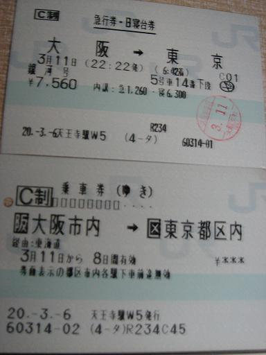 DSC09727 25.JPG
