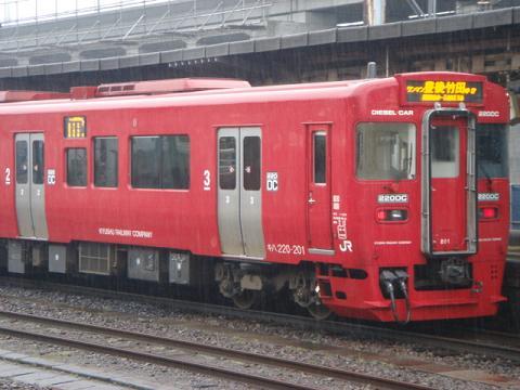 DSC00139 75.JPG