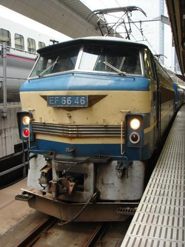 DSC00583 7 75.JPG