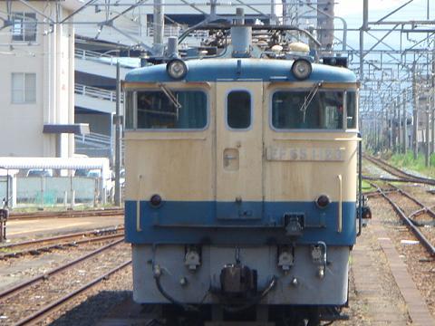 DSC00631 75.JPG