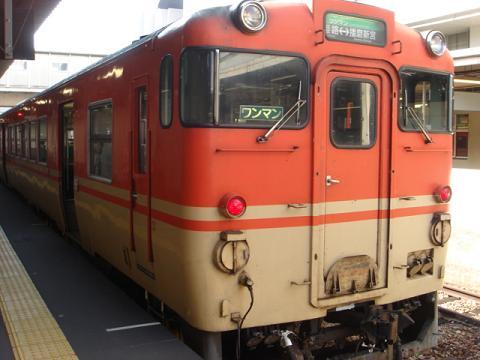 DSC00913 75.JPG