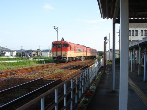 DSC00915 75.JPG