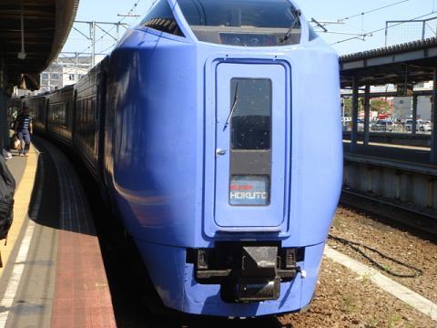 DSC01591 s北斗9号 75.JPG