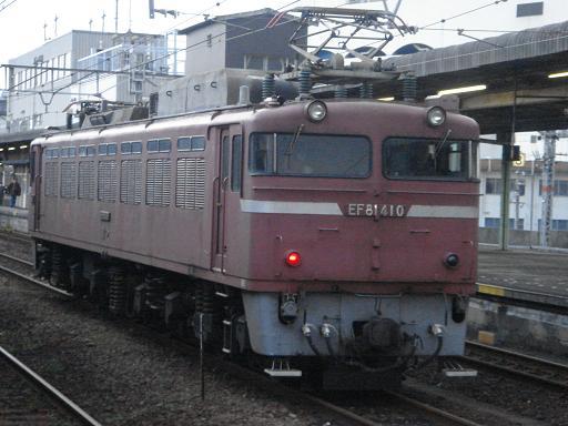 DSC02225 2 25.JPG
