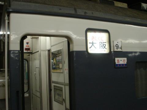 DSC04521 75.JPG