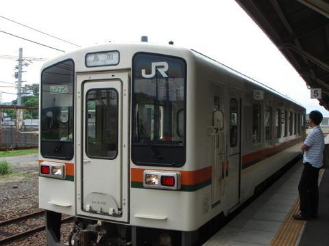 DSC04795 75.JPG