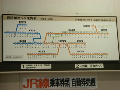 DSC04816 75.JPG