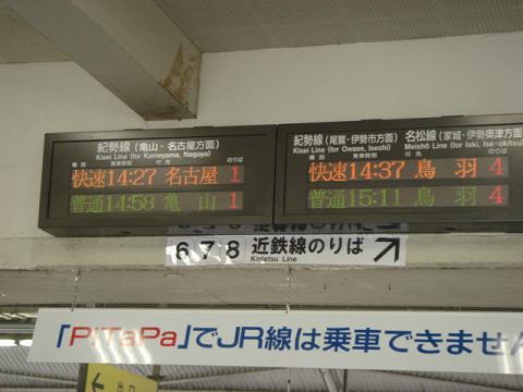 DSC04818 75.JPG