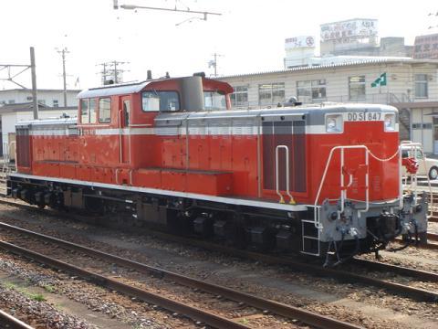 DSC04841 75.JPG