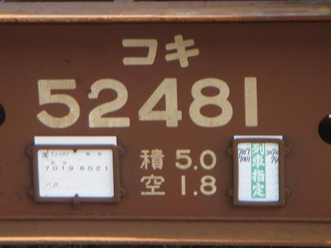 DSC05121 75.JPG