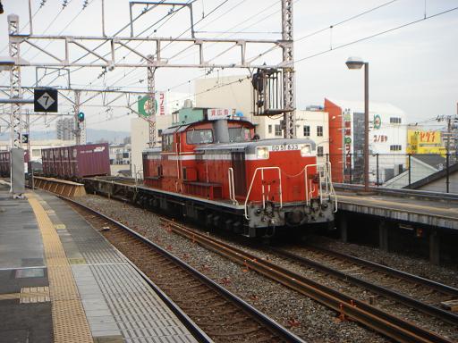DSC05904 25.JPG
