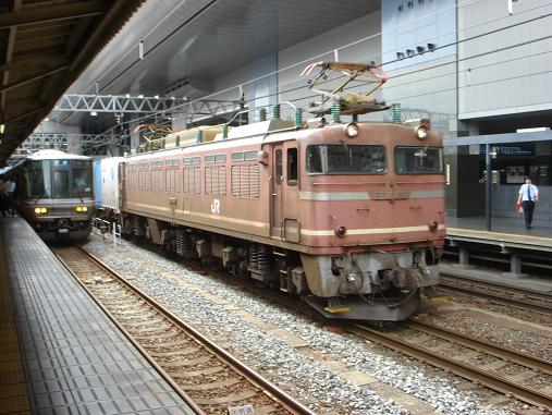 DSC06096 18 EF81-39.JPG