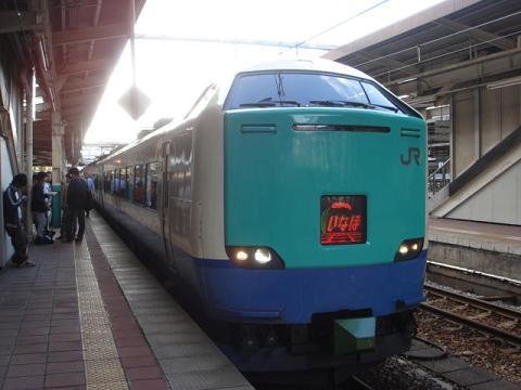 DSC06482 75.JPG