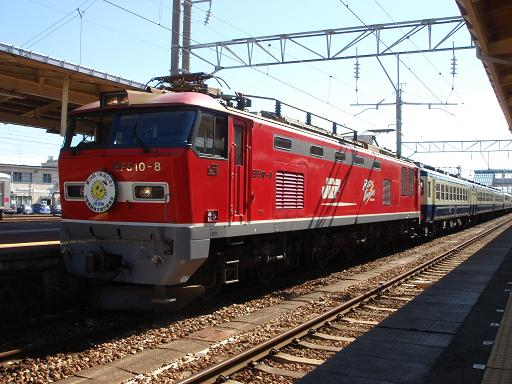 DSC06592 25.JPG
