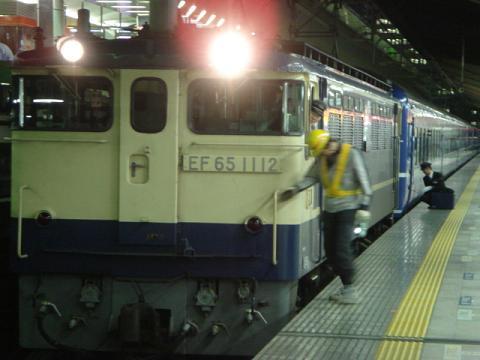 DSC06714 75.JPG
