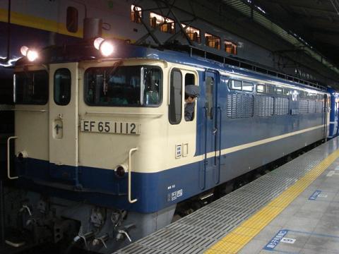 DSC06715 75.JPG