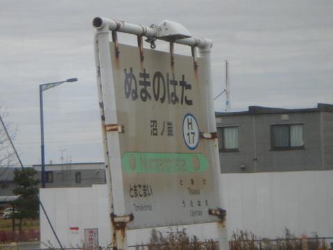 DSC07435 75.JPG