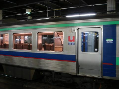 DSC07470 75.JPG
