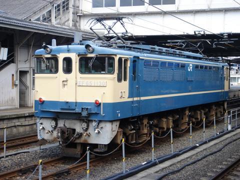 DSC07693 75.JPG