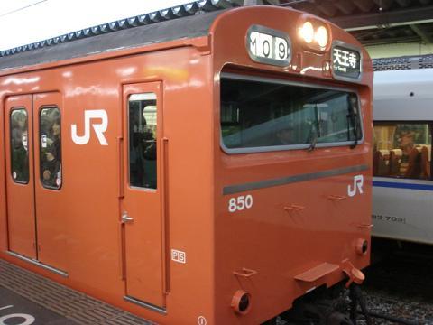 DSC07822 75.JPG
