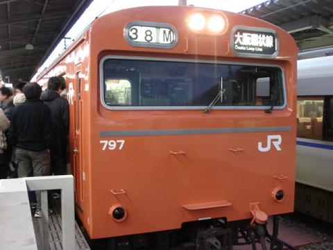DSC07824 75.JPG