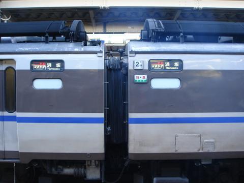 DSC08031 75.JPG