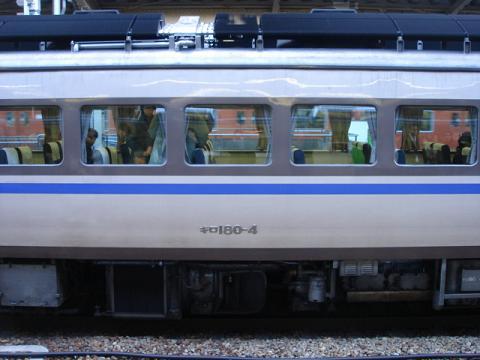 DSC08032 75.JPG