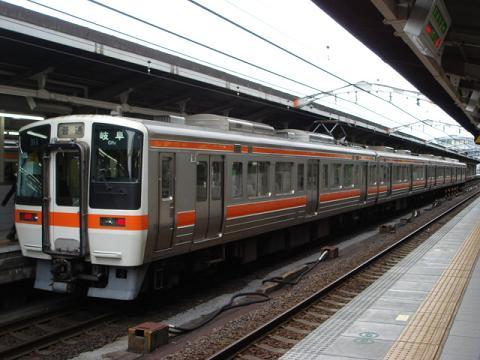 DSC08436 75.JPG