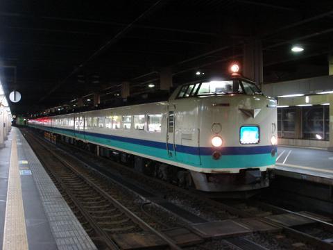 DSC09269 75.JPG